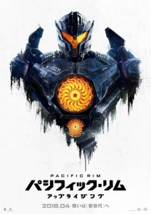 pacific-rim-uprising-one