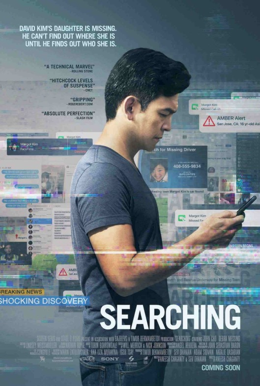 searching-gooreviews.jpg